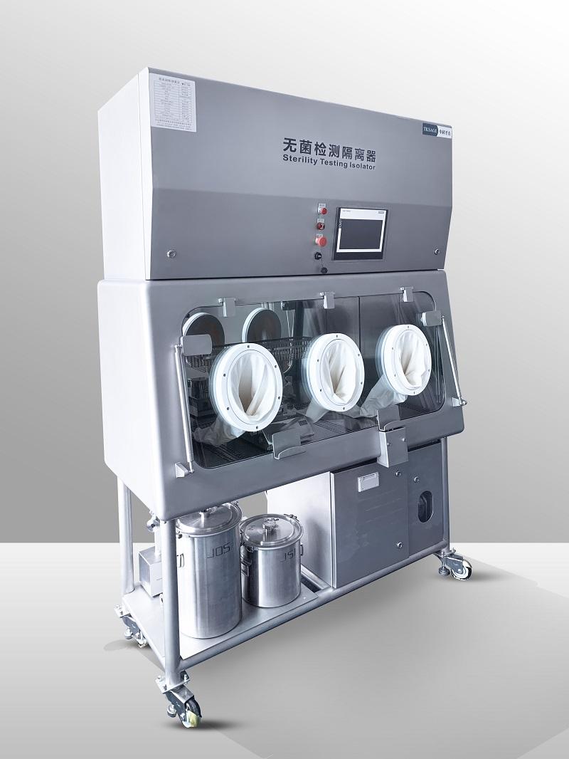 深圳无菌隔离器对于产品可以起到什么作用呢